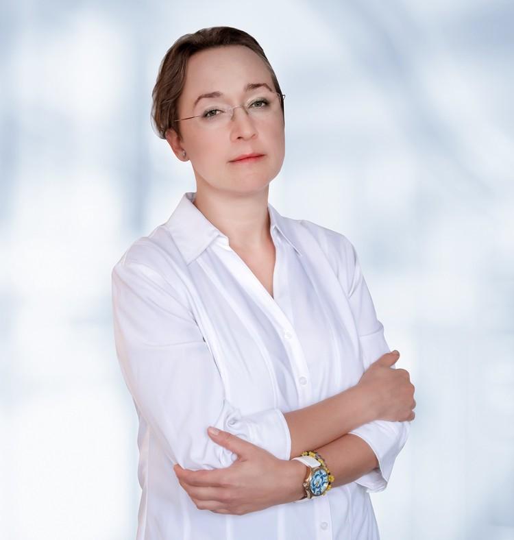 mgr Joanna Wolińska